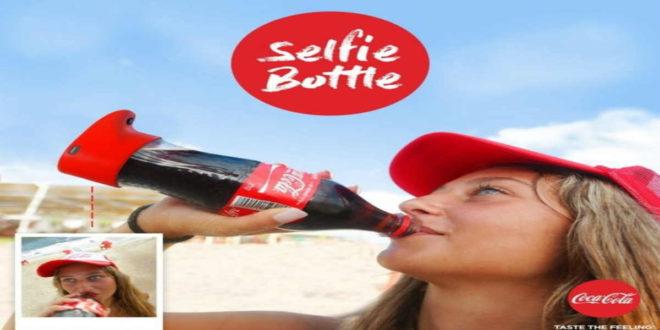coca cola self Coca-Cola lança garrafas de self