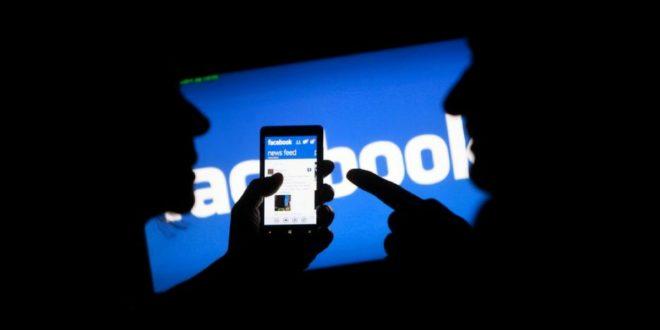 Facebook quer oferecer serviços financeiros on-line