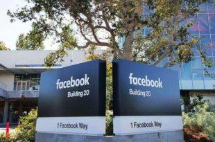 Facebook irá fornecer nota fiscal de publicidade